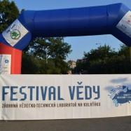 Festival vědy 2016